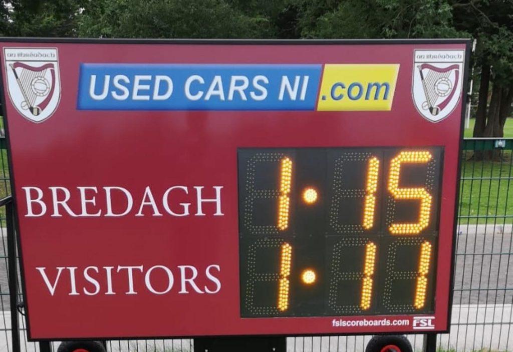 Senior Reserve League Match Report 15/08/20